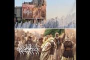 رونمایی از بزرگترین دیوارنگاره بغداد با نقاشی حسن روحالامین
