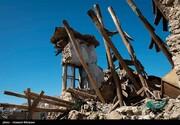 تصاویر | امدادرسانی به زلزلهزدگان شهر سیسخت
