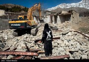 حتی زلزله سی سخت هم هدیه ای از جانب دنای مهربان است