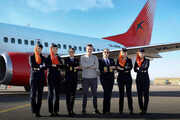 ببینید   اولین پرواز مسافربری افغانستان با کادری تماماً خانم روی ابرها