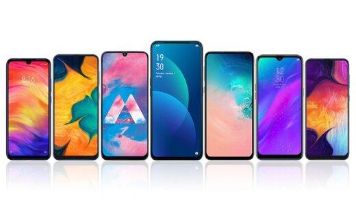 گوشی های محبوب بازار چند؟