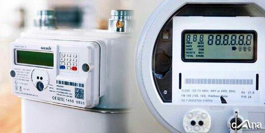 لزوم نصب کنتورهای هوشمند ساخت داخل برای مشترکان برق و گاز