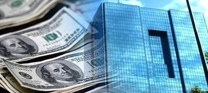 واریز مستقیم منابع درآمدی به حساب سازمان هدفمندی