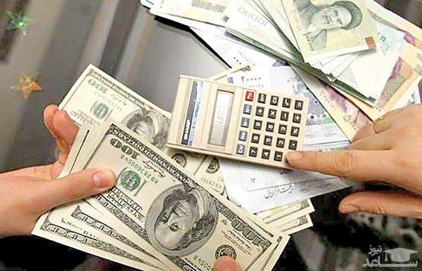 اثر یک جدایی در قیمت دلار/ پرش جدید در بازار ارز؟