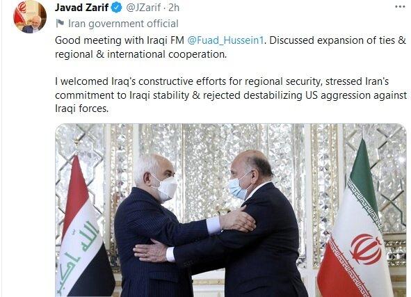 ارزیابی توئیتری ظریف از دیدارش با همتای عراقی