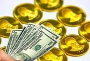 رفت و برگشت نرخ ها در بازار دلار و سکه
