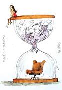 اینم آخرین وضعیت علی کریمی در انتخابات!