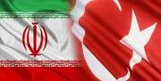 چرا ترکیه کالاهای ایرانی را نمی خرد