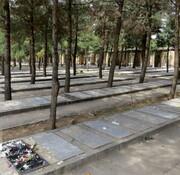 اجرای مراسم در آرامستان در پنج شنبه آخر سال ممنوع