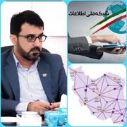 افزایش حجم بسته اینترنت مدارس استان سمنان از ۳۰ به ۷۰ گیگا بایت