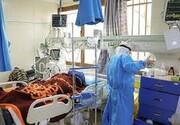 شناسایی اولین مورد بیمار مبتلا به ویروس جهشیافته کرونا در استان یزد