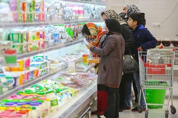 رشد شتابان قیمت مواد غذایی/ سفره مردم چگونه کوچک شد؟