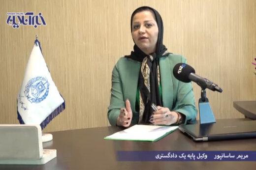 ببینید | مریم ساسانپور درباره پروندههای دادگاه توضیح میدهد