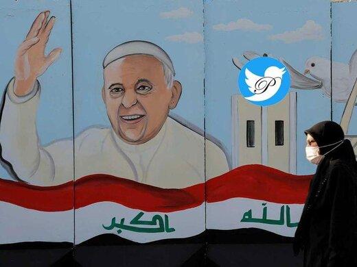جزئیات برنامه های سفر پاپ به عراق اعلام شد