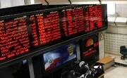 بورس بالاخره تغییر مسیر داد/ شرط مثبت ماندن بازار چیست؟