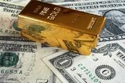 کاهش قیمت طلا به پایینترین سطح ۹ ماهه