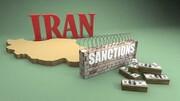 آزادسازی منابع بلوکه شده ایران دلار را ارزان میکند؟