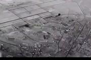 ببینید | تصاویر منتشر شده از موشکباران پایگاه عینالاسد از دید دوربین پهپاد آمریکایی