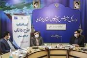 افزایش ۱۷ درصدی آگاهی دانش آموزان با اجرای طرح ملی داناب در استان سمنان