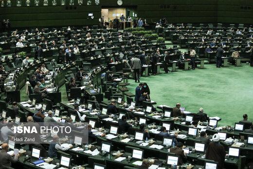 مجلس به دنبال تحقیق و تفحص از مرکز بررسیهای استراتژیک ریاست جمهوری