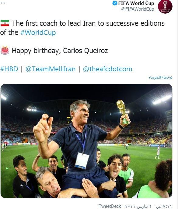 خاطره بازی فیفا با صعود تاریخی ایران به جام جهانی با کیروش/عکس