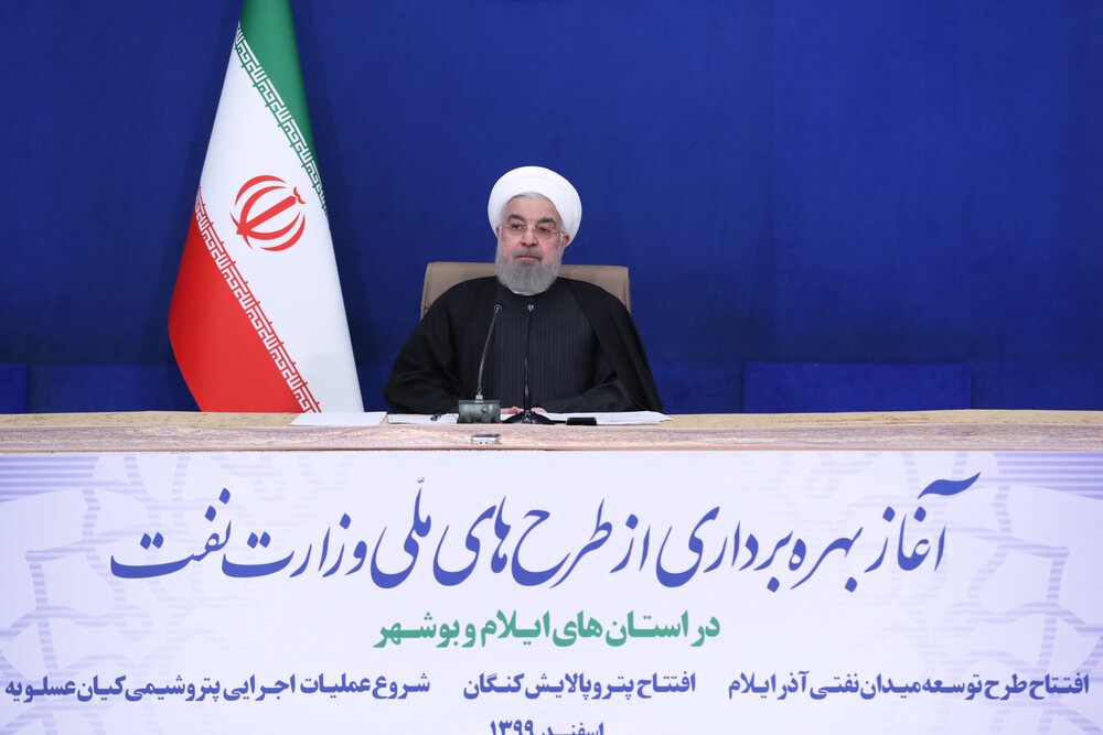 Rouhani: Iranian Nation to Force US to Surrender