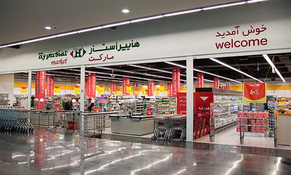 سوپرمارکت اینترنتی اسنپ مارکت به لواسان رسید