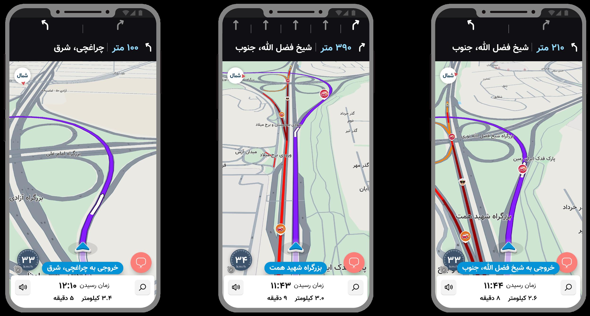 مسیریابی سادهتر: راهنمای خروجیها به نشان اضافه شد