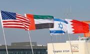 تقلای اسرائیل برای توافق امنیتی با کشورهای عربی
