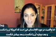 ببینید | انتقاد تند تحلیلگر لبنانی - آمریکایی از سیاستهای جنایتآمیز آمریکا