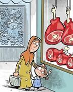 ببینید قیمت گوشت با مردم چه کرد؟!
