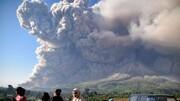 ببینید | فوران وحشتناک آتشفشان در اندونزی
