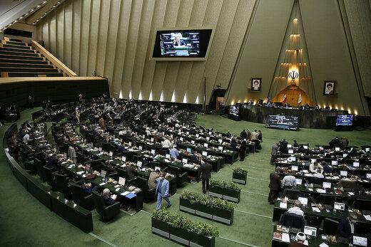 ببینید | سریال تکراری پروندهسازی مجلس علیه دولت