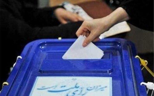 انتخابات آبروی نظام اسلامی است