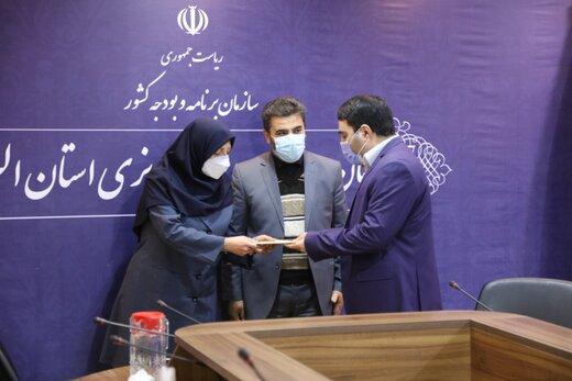 دادگستری استان البرز رتبه نخست آموزشی استان را کسب کرد