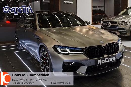 ببینید | رونمایی تماشایی از محصول جدید و لاکچری BMW