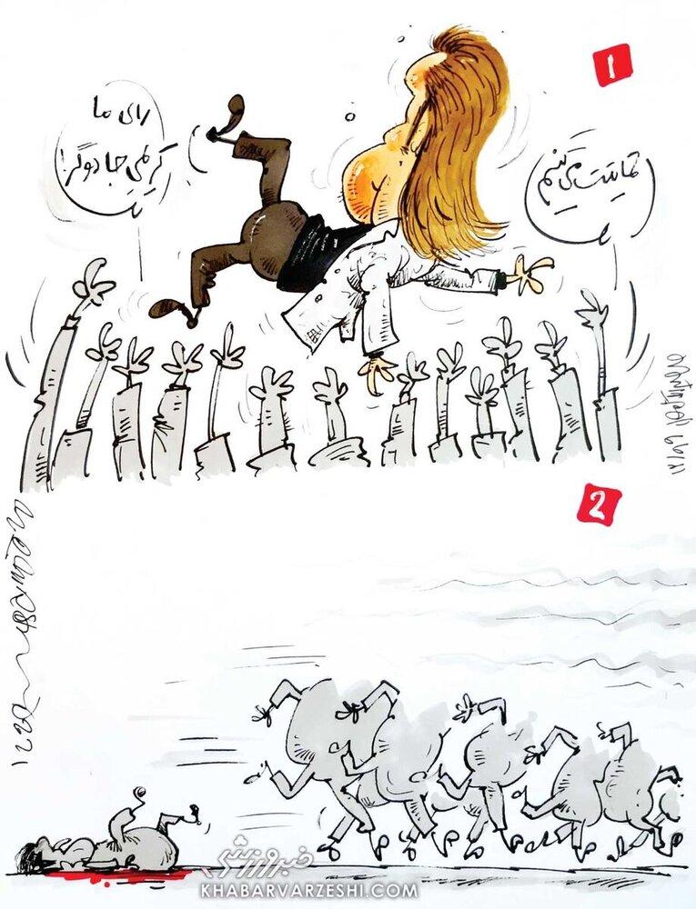 ببینید در انتخابات چی به سر علی کریمی اومد!
