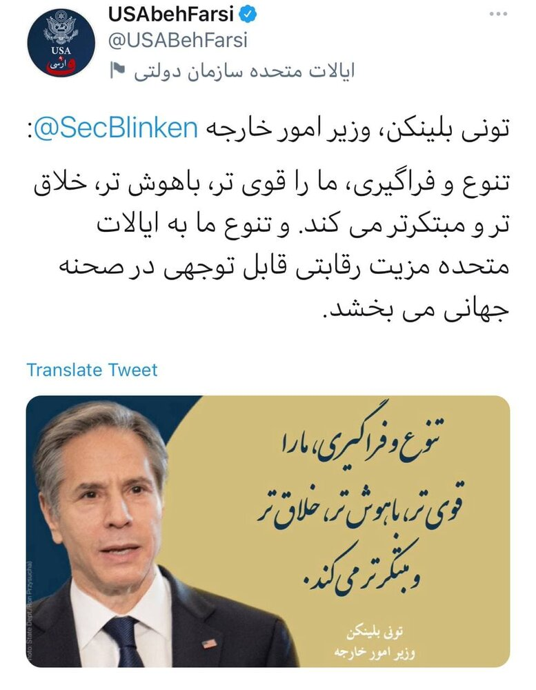 بلینکن هم با خط نستعلیق به ایران پیام داد/عکس