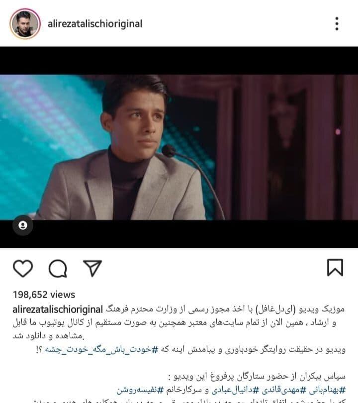 مهدی قایدی بازیگر شد/عکس