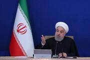 هشدار جدی روحانی به اروپایی ها پیش از جلسه شورای حکام