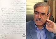 دبیر شورای عالی مناطق آزاد استعفا کرد