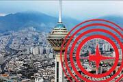 بشنوید | از زلزله سیسخت تا زلزله احتمالی پایتخت؛ شاید بعد از زلزله اسم شهر را هم نتوانیم تهران بگذاریم