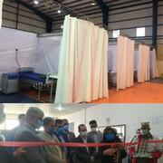 نقاهتگاه بیماران کرونایی در محل سالن چند منظوره شهدای شهرداری آبادان راه اندازی شد