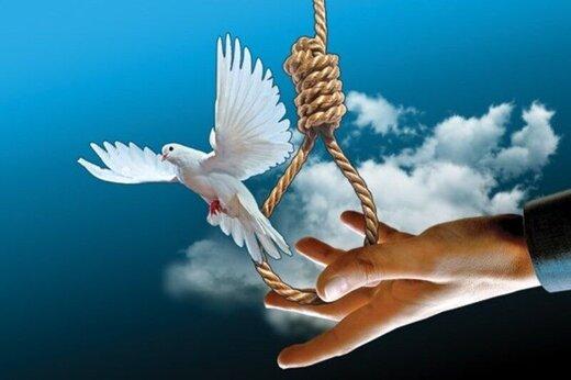 نجات ۱۱ اعدامی از طناب دار در همدان