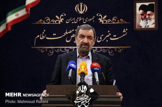 ادعای محسن رضایی درباره نظر منفی مجمع تشخیص درباره FATF / دولت تضمین می دهد که عضویت ایران در FATF مورد پذیرش قرار گیرد؟
