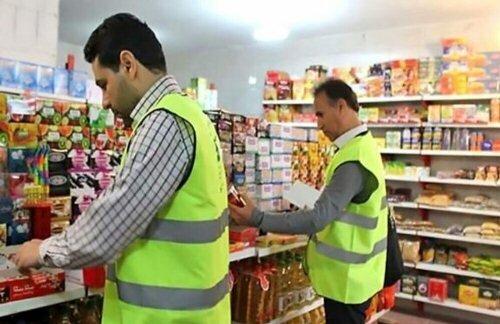 آغاز اجرای طرح ویژه نظارتی نوروز در قزوین