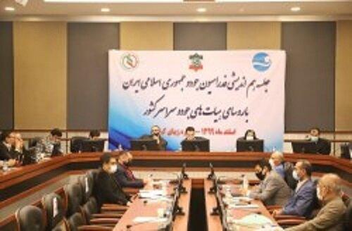 جلسه هم اندیشی روسای هیات ها و کمیته های جودو کشور در جزیره کیش