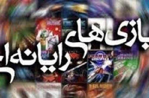 ششمین جشنواره بینالمللی بازیهای رایانهای خلیج فارس در کرمان برگزار میشود