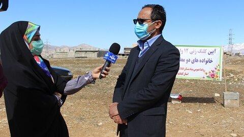 آیین کلنگ زنی ۱۲ واحدی غدیر برای خانواده های دو معلولی شهر یاسوج