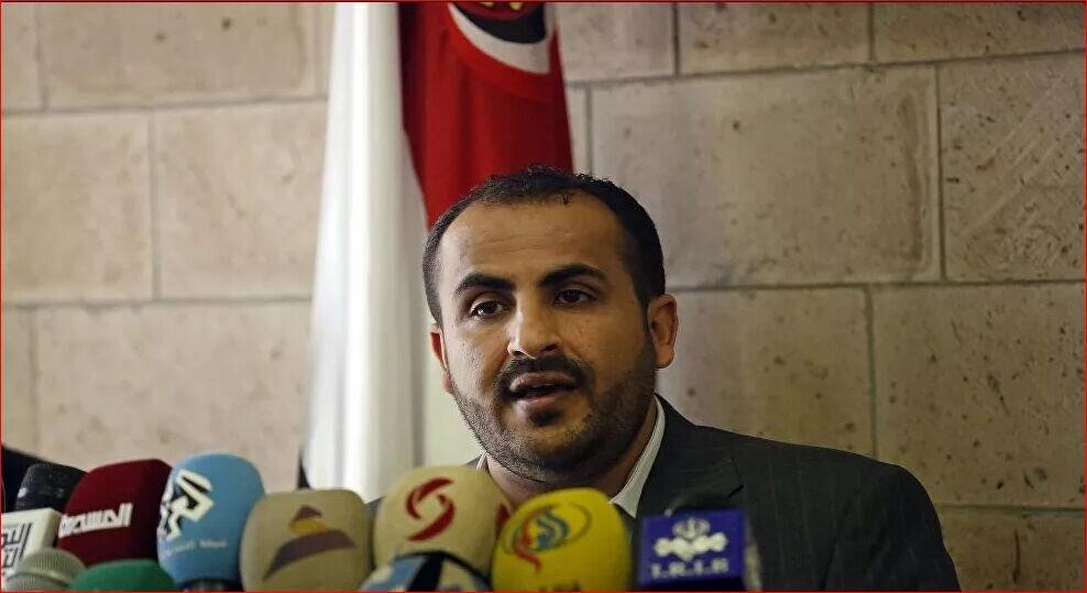 عبدالسلام:یمن به بازار فروش سلاح تبدیل شده